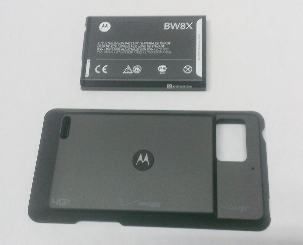 OEM Motorola Droid Bionic XT875 Extended Back Cover Door