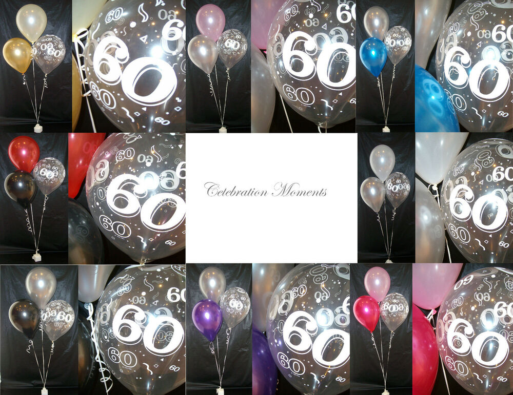 Happy 60th birthday party helium balloon decoration diy for Balloon decoration kits