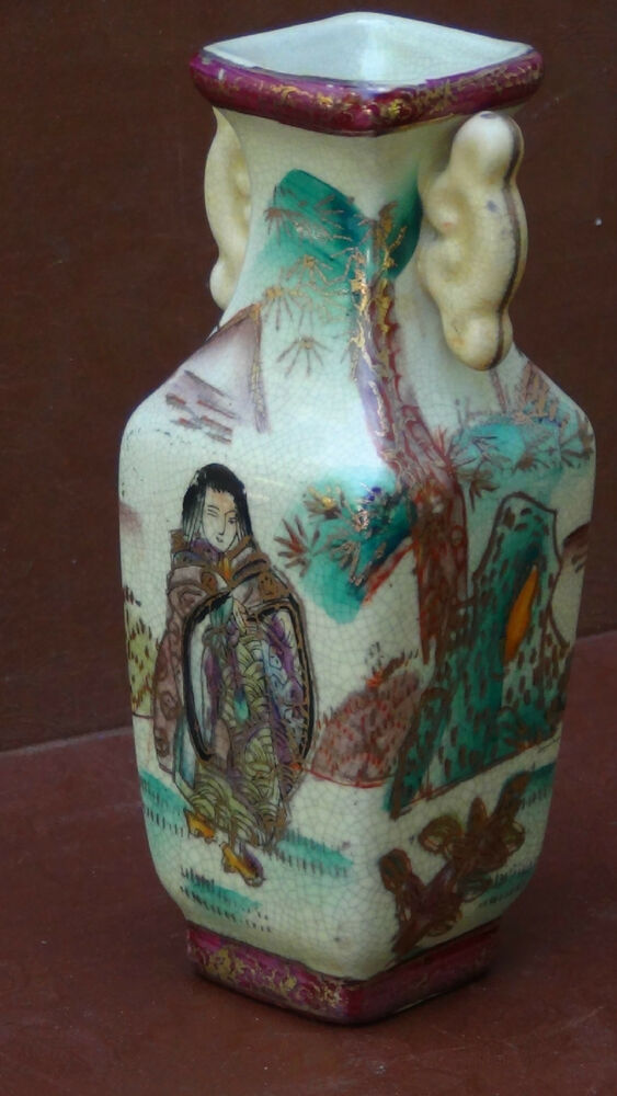 Antique Early 20c Chinese Small Famille Rose Porcelain Painted Handled Vase Ebay