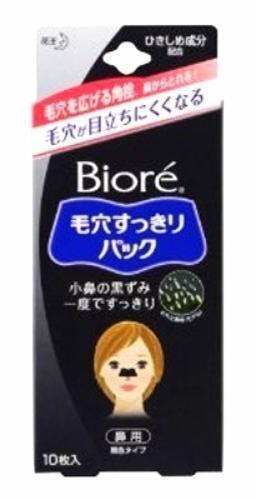 Biore UNISEX Nose Deep Cleansing Blackheads Pore Pack Refreshing Nose Strips  | eBay