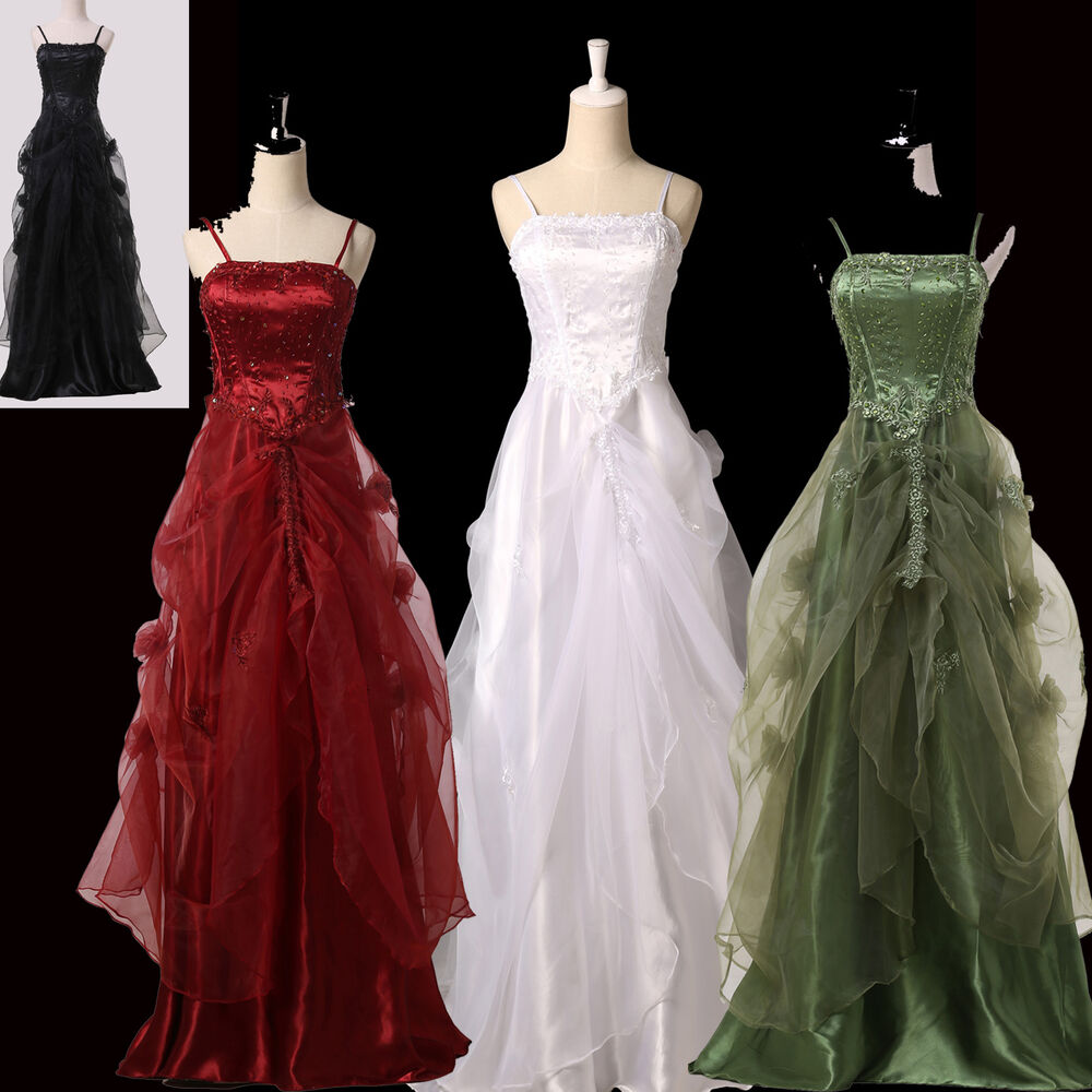 Plus Size Prom Ball Gowns: PLUS SIZE 50s VINTAGE Masquerade Wedding Evening Party