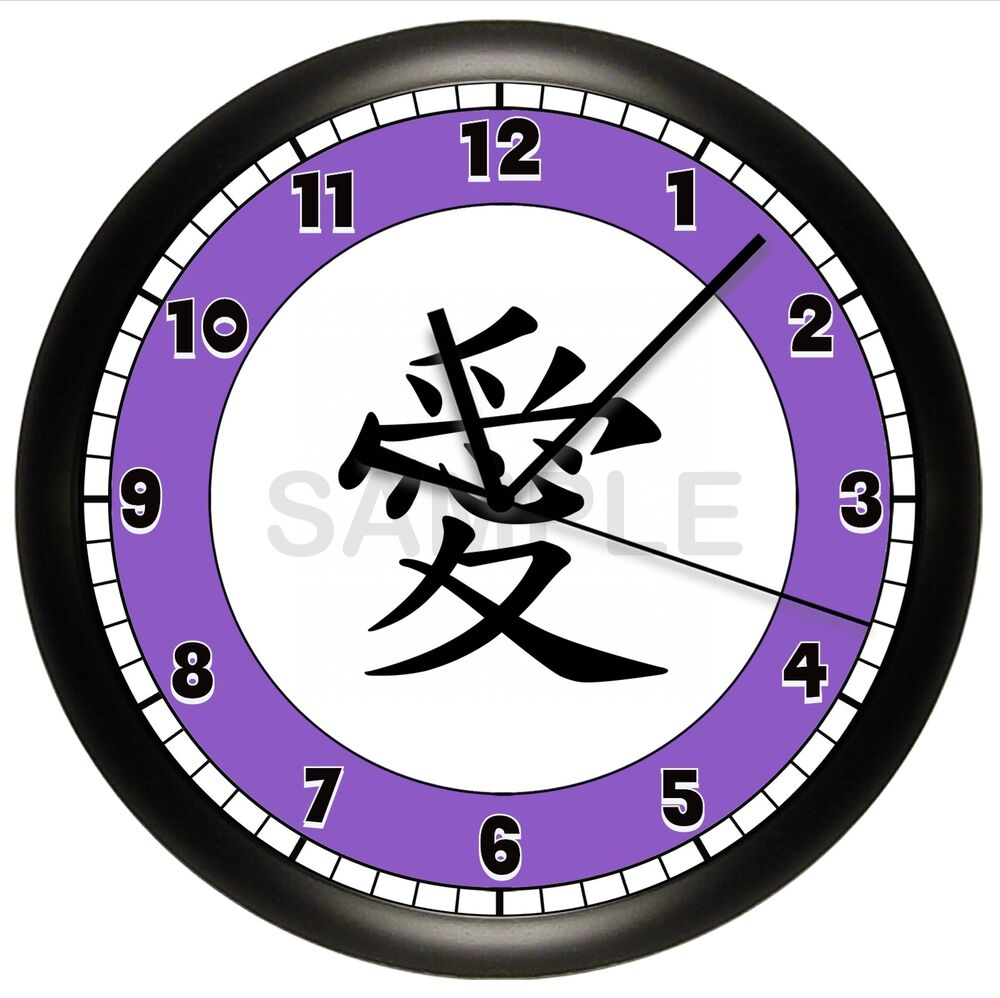 Asian clock decor wall phrase very