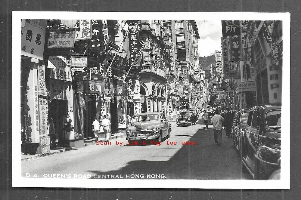 hong kong rppc queen s road central car people china 50s ebay. Black Bedroom Furniture Sets. Home Design Ideas