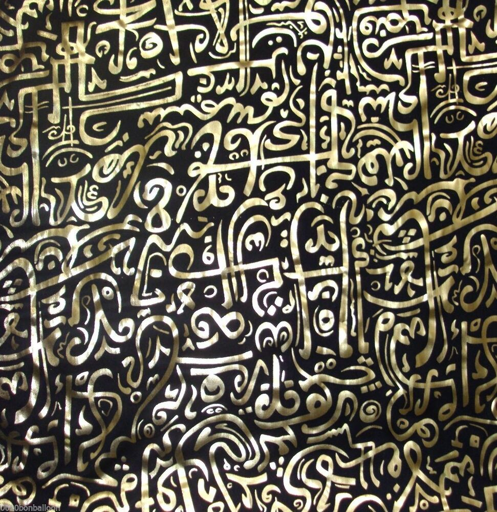 Arabic Islamic Egyptian Calligraphy Fabric Cloth Shiny