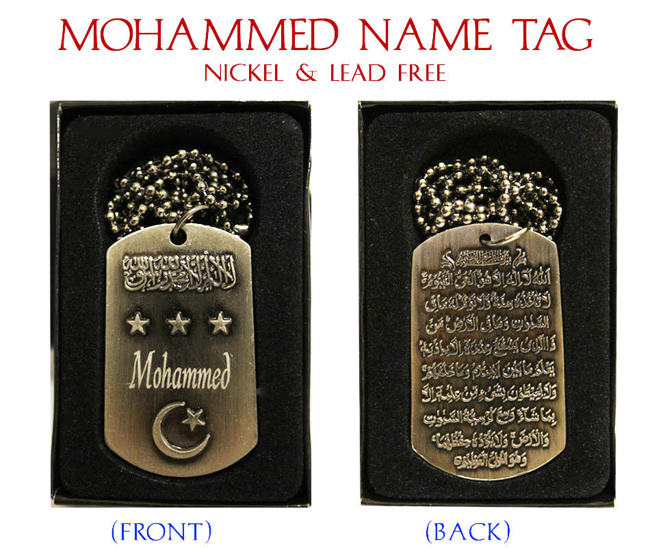 Quot Mohammed Quot Mens Arabic Name Necklace Tag Fathers Islamic