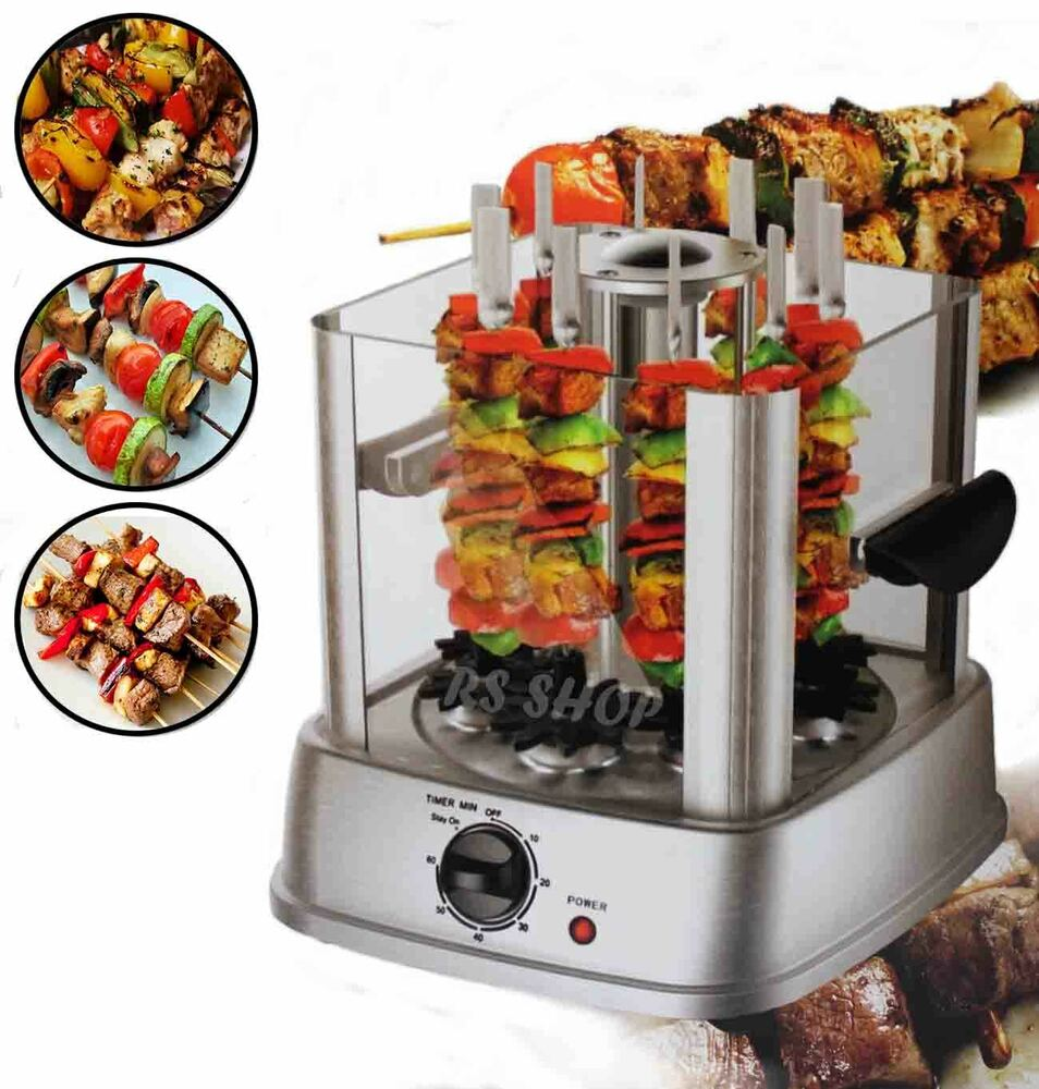 800w Halogen Rotating Vertical Grill Rotisserie Oven Bbq