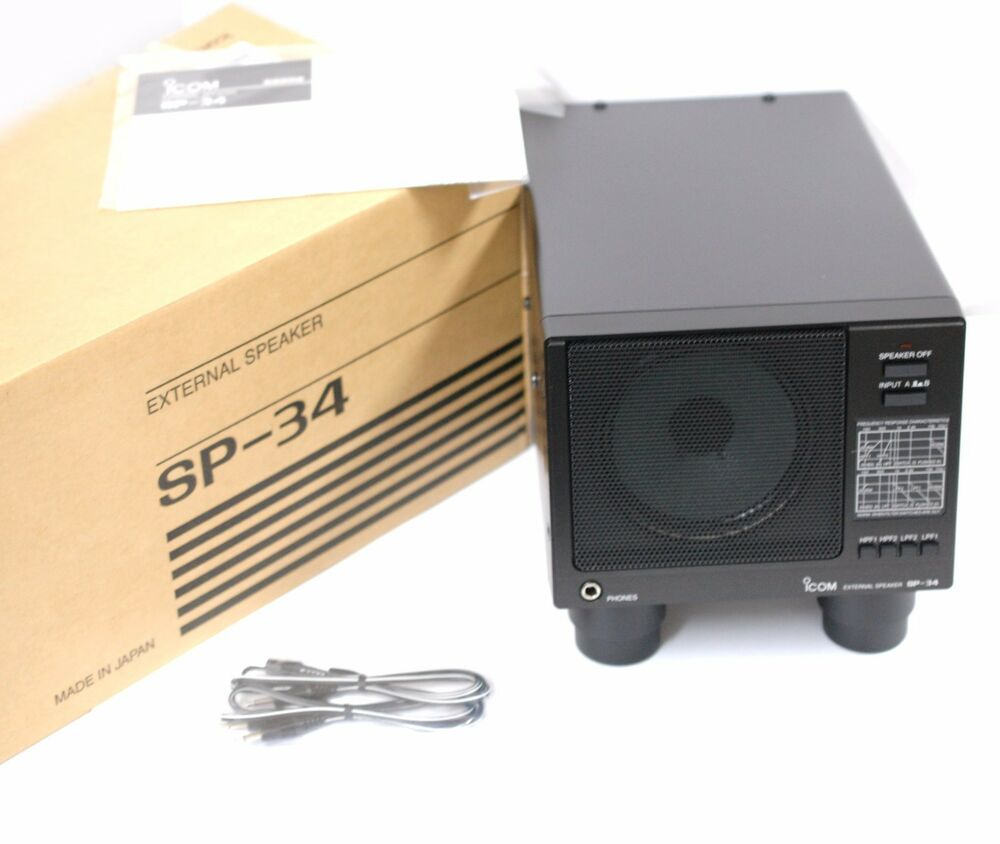 Icom sp 23 speaker Manual