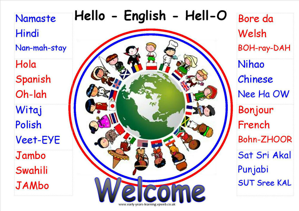 multicultural welcome a4 posters