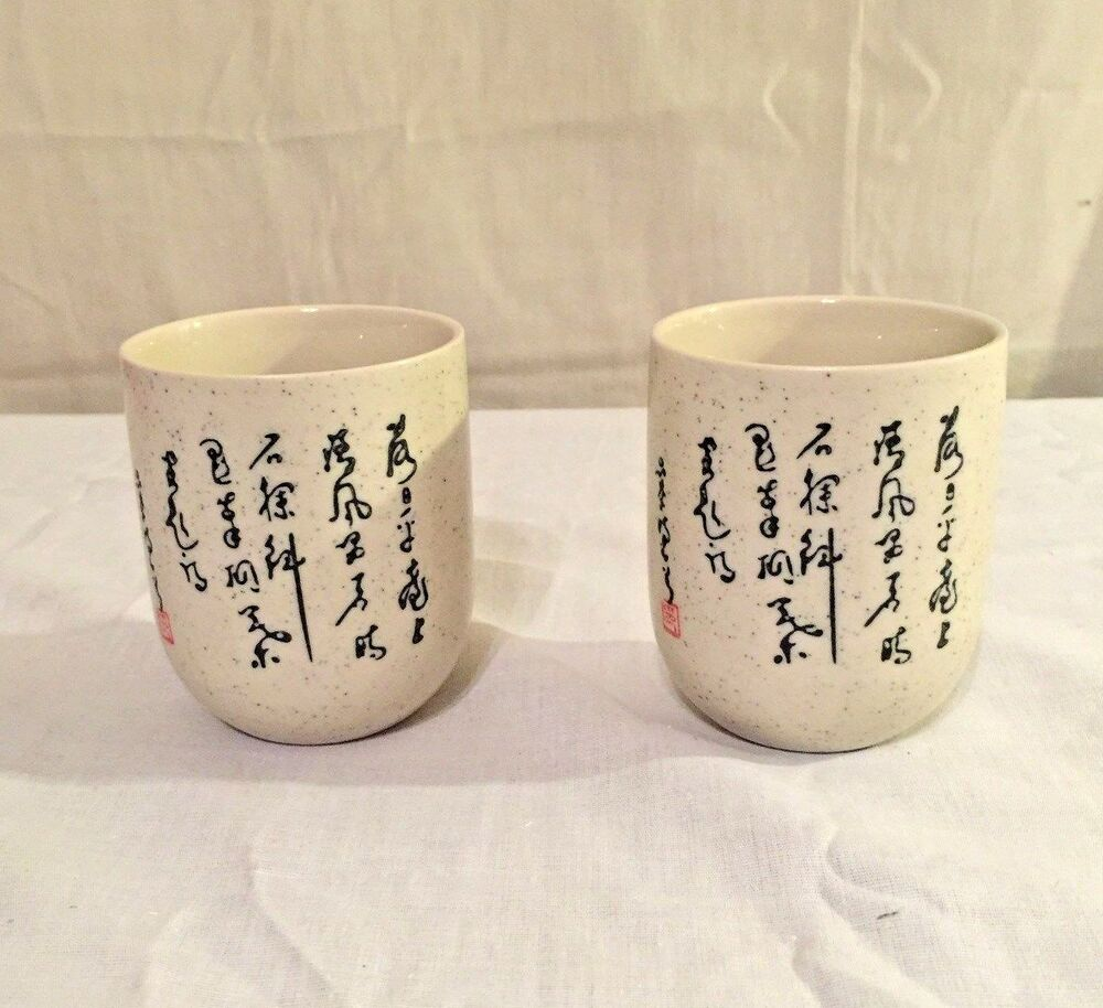 New 2pc Ceramic Chinese Writing Design 8oz Hot Tea
