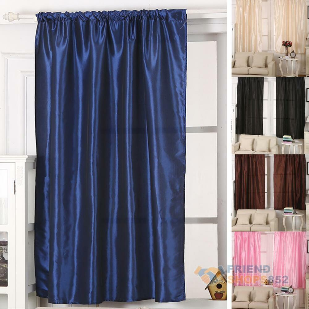 130x190cm blackout thermal solid window curtain drapes 14256 | s l1000