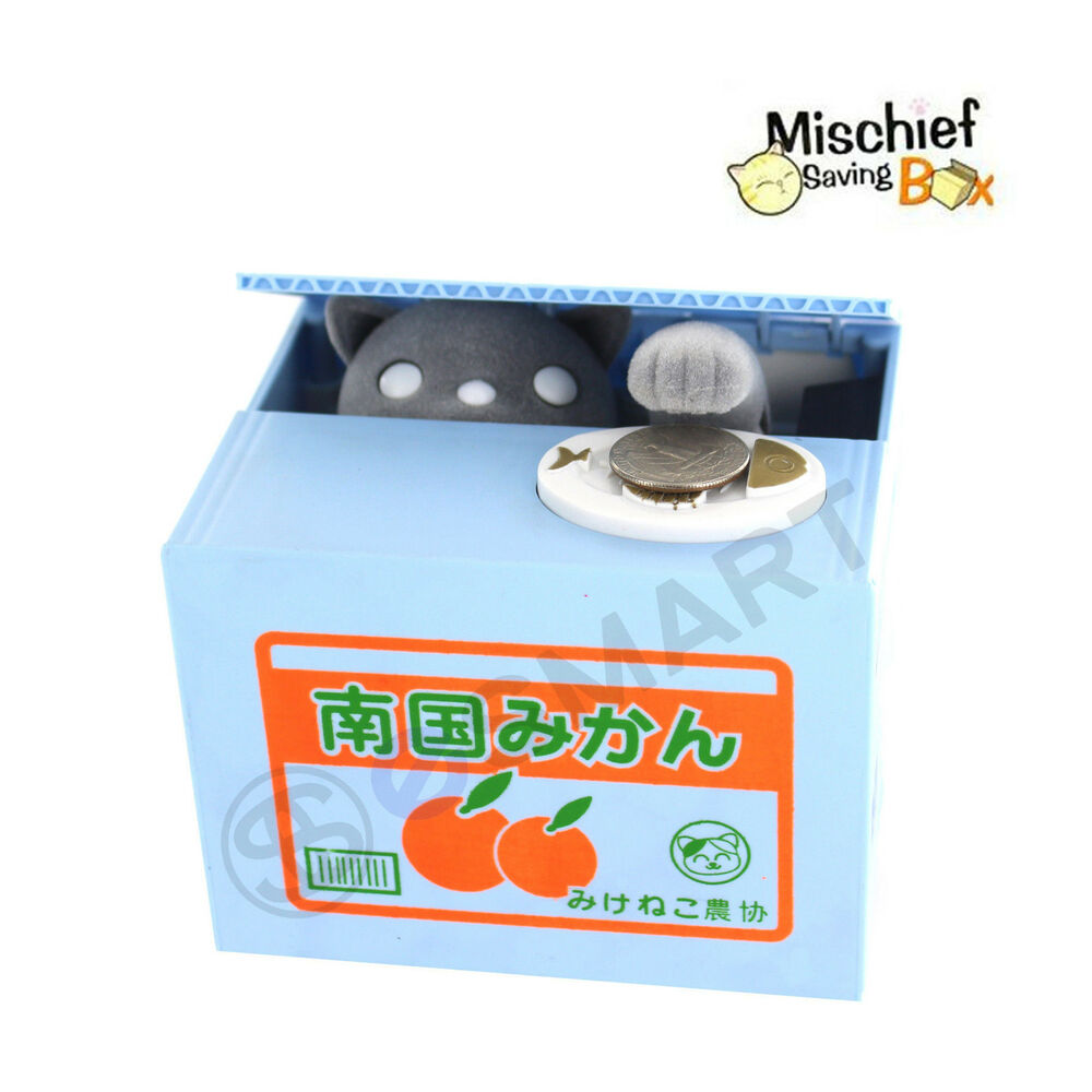 Itazura automated gray kitty cat stealing coin piggy bank money saving box ebay - Coin stealing cat piggy bank ...