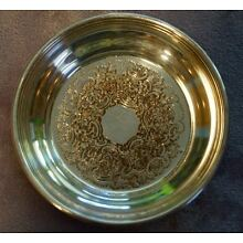 Antique Silverplate Coaster/Ashtray Barker Ellis Made in England 4 1/8