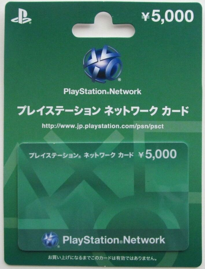 Buy Bitcoin With Playstation Network Gift Card