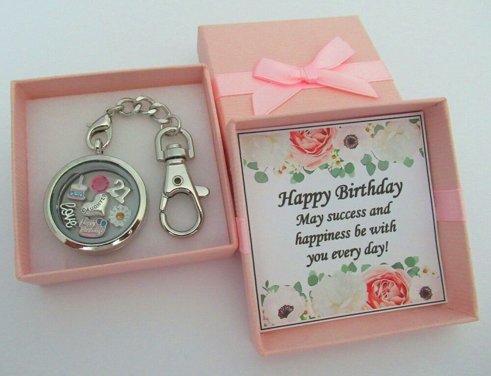 16th Birthday18th Birthday Gift18th Birthday Present By: BIRTHDAY Gift Floating Memory Locket Keyring 16th 18th