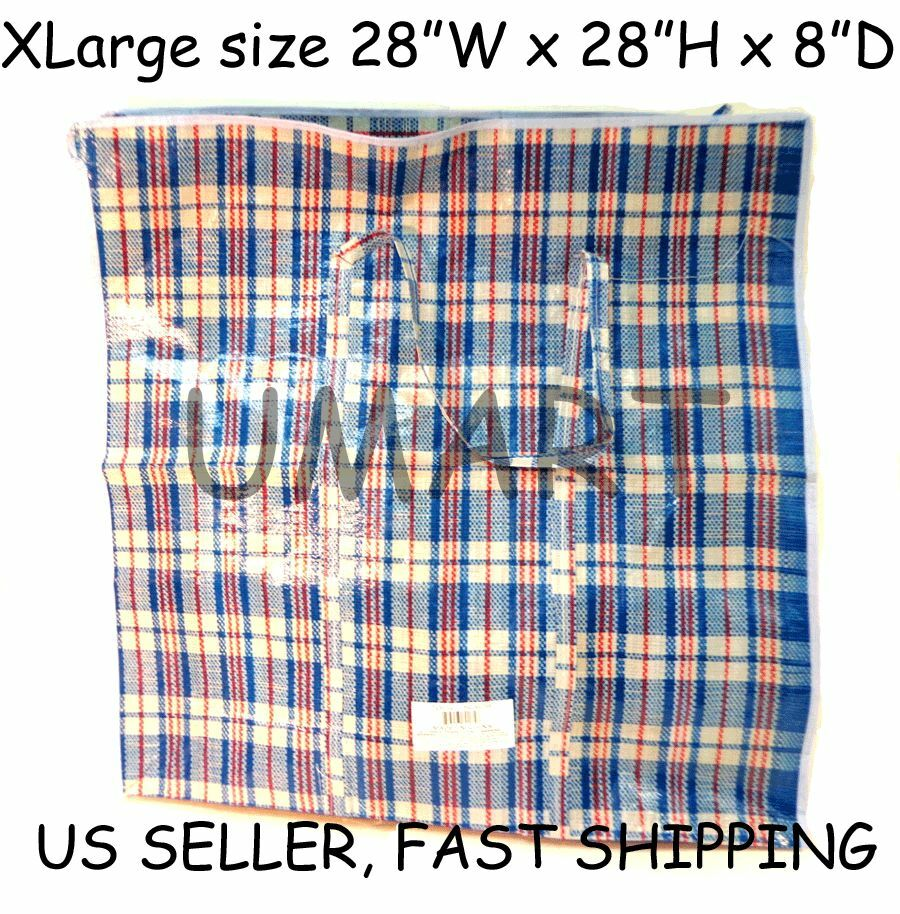 X Large Plastic Woven Laundry Storage Clothes Shopping