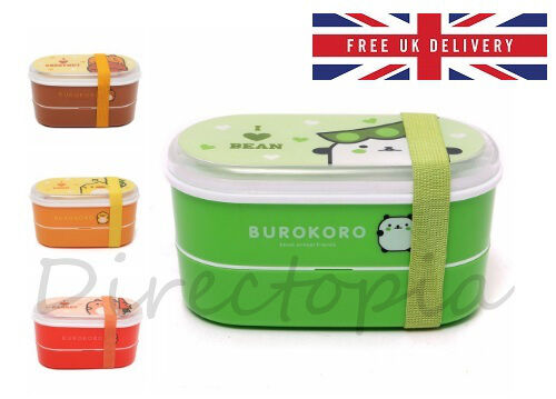 japanese 2 layer bento box lunch food container kawaii burokoro chopsticks ebay. Black Bedroom Furniture Sets. Home Design Ideas