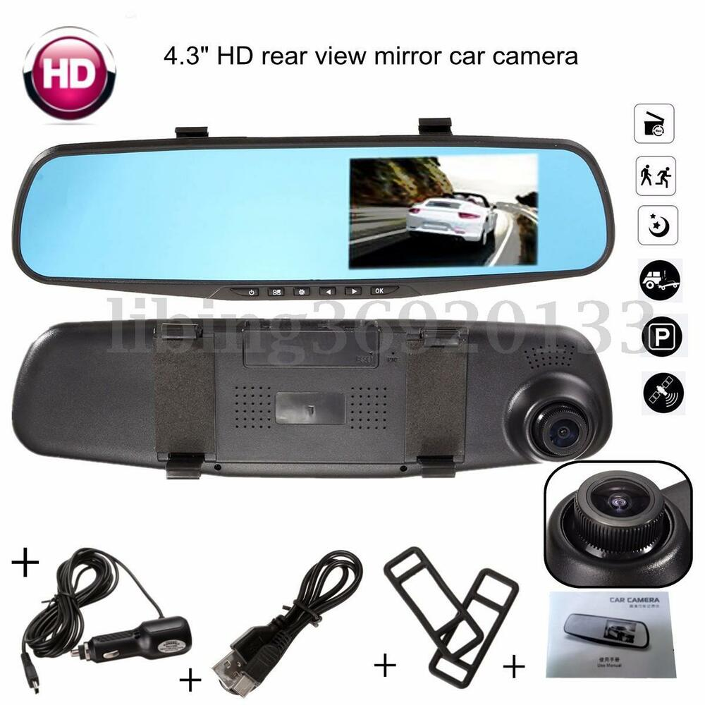 4 3 39 39 hd 1080p monitor car rearview mirror dual lens dash for Mirror video