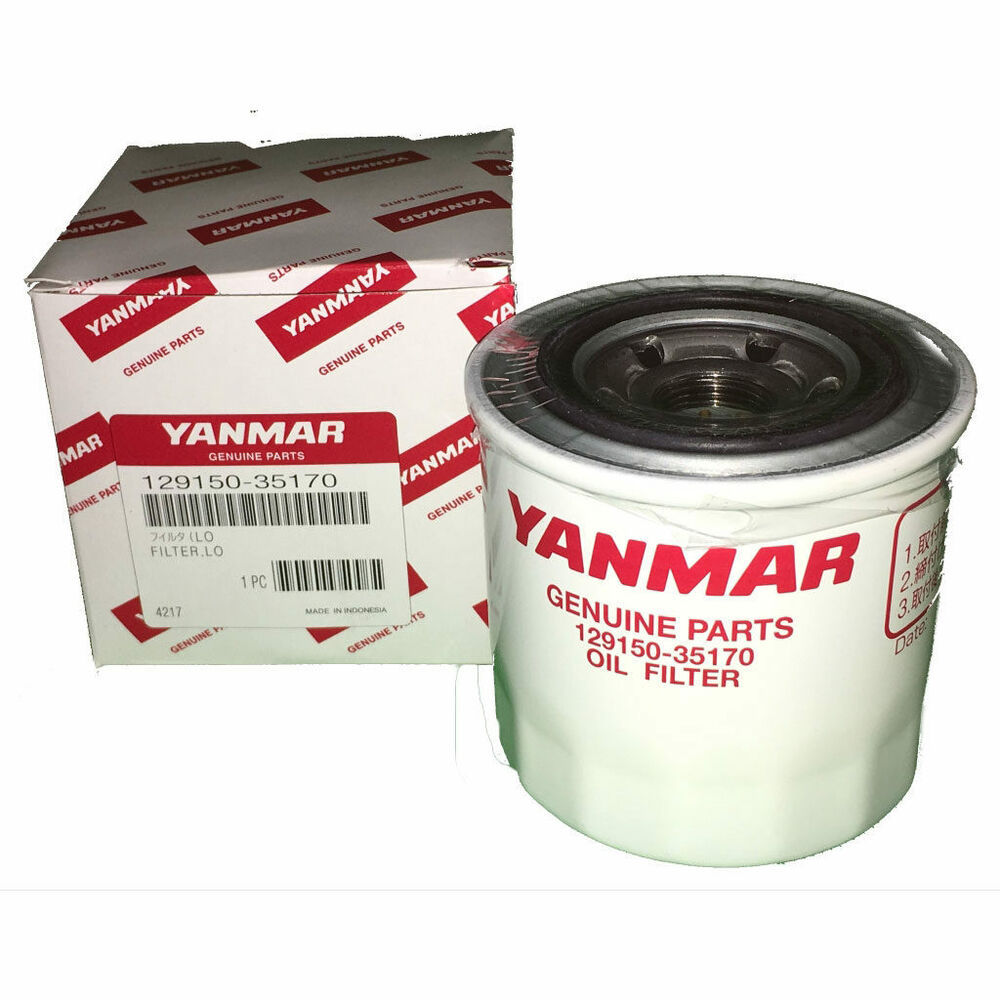 do you have to replace the fuel pump to replace fuel filter on a 2004 mazda 6 yanmar 129150-35170 oil filter 129150-35153 | ebay #6