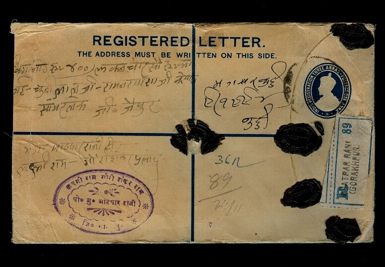 registered letter india registered letter envelope uprated 1937 24259 | s l1000