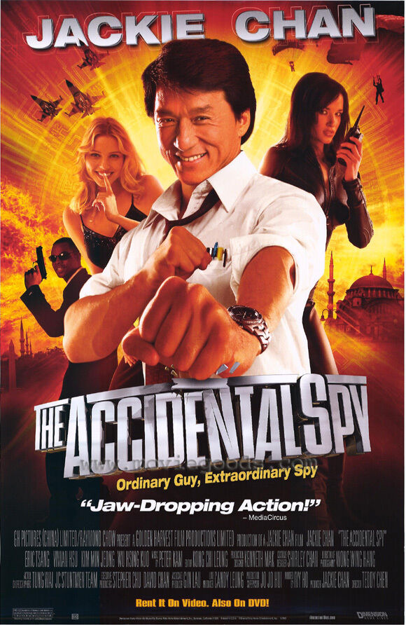THE ACCIDENTAL SPY Movie POSTER 27x40 Jackie Chan Eric ...