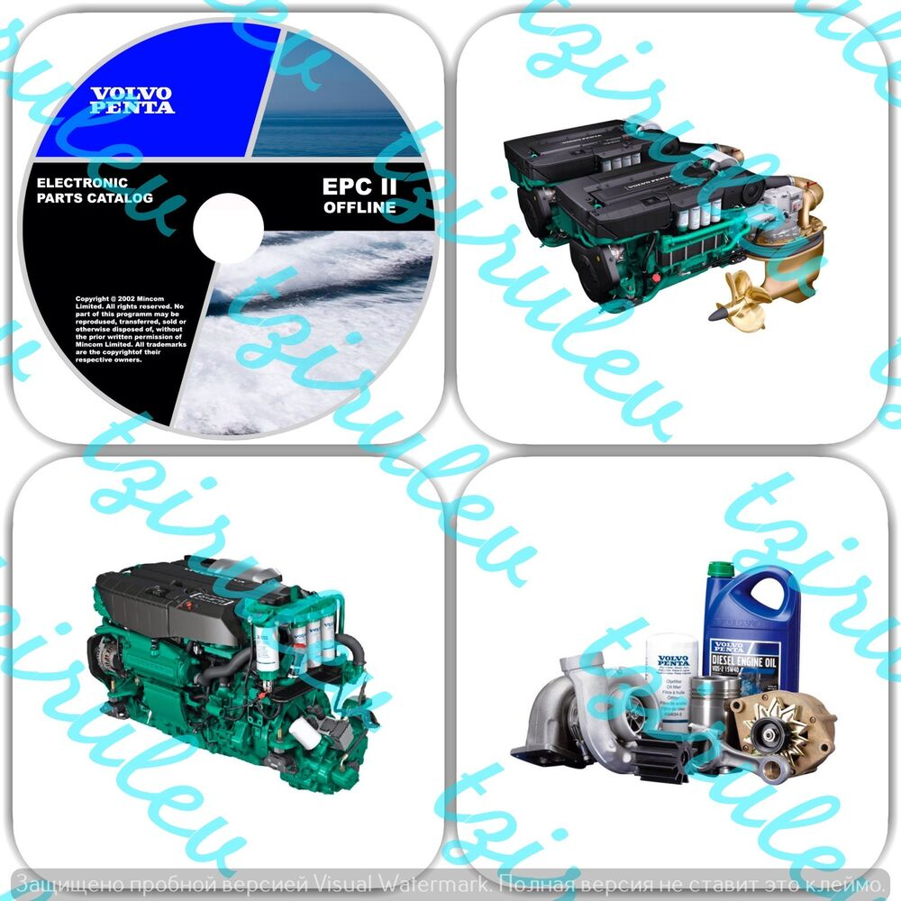 VOLVO Penta EPC II 01 2016 Parts Manuals Software For All Volvo Engines |  eBay