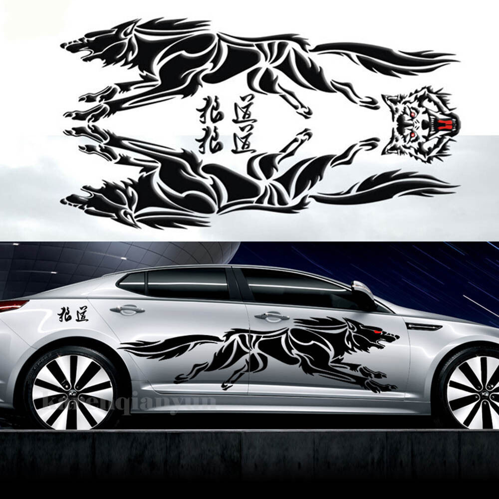 a set of car auto wolf style vinyl body sticker waist line graphics side decals ebay. Black Bedroom Furniture Sets. Home Design Ideas