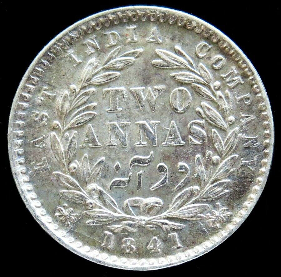 1841 C Silver British East India Company 2 Annas Queen