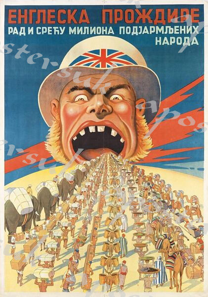 Vintage Bulgarian Anti British Empire Propaganda Poster A3