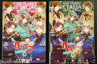 JAPAN Hetalia Axis Powers Manga 5 limited edition (with Booklet)