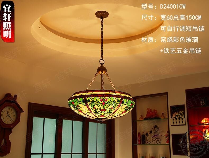 Tiffany Style Baroque Pendant Stained Glass Ceiling Lamp 3