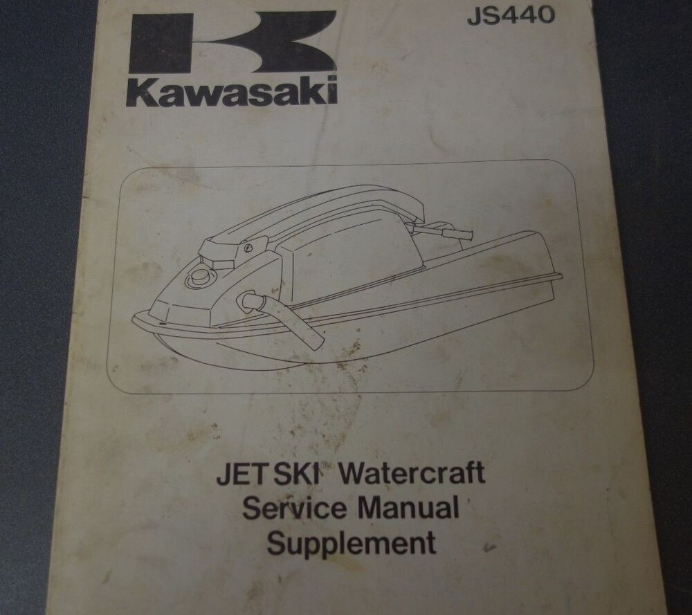 Used 1984-1987 Kawasaki JS440 440 Stand Up Jet Ski Service Manual  Supplement | eBay