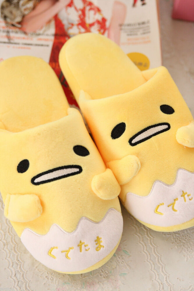 09225a0bf70 Details about Gudetama yellow egg plush indoor antiskid shoes slippers one  pair new 2018 SSSSS