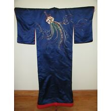 Antique Meiji Japanese Uchikake Wedding Kimono w/ Embroidered Flower Baskets