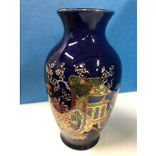 Beautiful Dark Cobalt Blue Japanese Vase Gold  coach Flower Design
