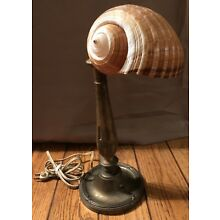 ANTIQUE SIGNED BRADLEY AND HUBBARD SHELL SHADE TABLE LAMP