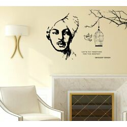 Bhagat Singh Wall Stickers Vinyl Decal Mural Home Decor Removable