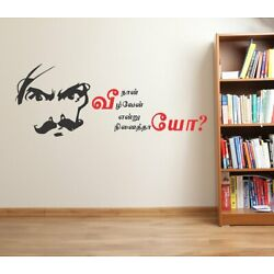 Bharathiyar Quotes Removable Decal Art Mural Wall Sticker Home Room Diy Decor