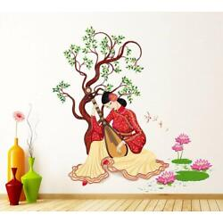 Chinese Girl Playing Lute Under The Tree Decal Home Décor Vinyl Wall Sticker
