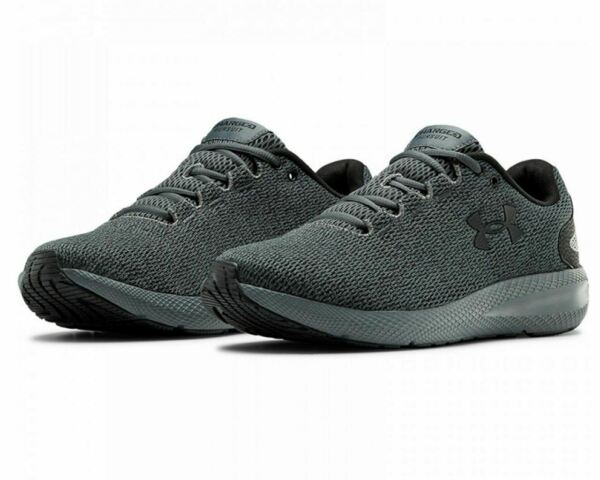 Royaume-UniUnder Armour Chargé Pursuit 2 Tortillon 3023304  Gris