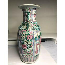 Kyпить Colorful Antique Chinese Qing Dynasty 19th Century Porcelain Vase на еВаy.соm