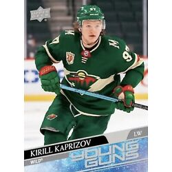 Kyпить 20/21 UD SERIES TWO YOUNG GUNS ROOKIE U-PICK FROM LIST FREE SHIP US LIVE IN STOC на еВаy.соm