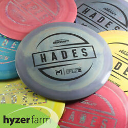 Kyпить Discraft MCBETH ESP HADES *pick weight & color* Hyzer Farm disc golf PART TWO на еВаy.соm