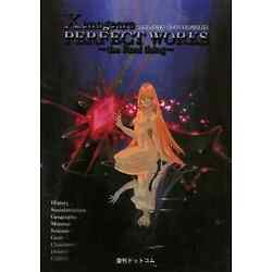 Kyпить Anim Mook Xenogears Perfect Works -The Real Thing -Square Official Setting на еВаy.соm
