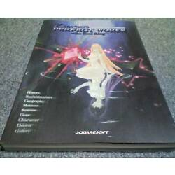 Kyпить Collection Of Setting Materials Xenogears Perfect Works The Real Thing на еВаy.соm