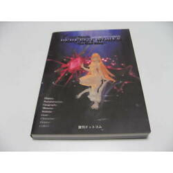 Kyпить Small Wounds Xenogears Perfect Works The Real Thing Square Official Setting на еВаy.соm
