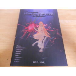 Kyпить Xenogears Perfect Works The Real Thing Square Official Setting Materials на еВаy.соm