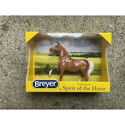 Breyer Horse Stablemate Collector s Club #712290 Gwenevere Glossy Morgan Mare G1