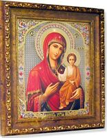 Madonna Jesus Mary Christ Russian Icon Framed Glass WOW