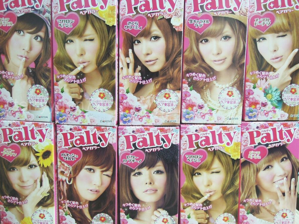 Excellent asian hair color dye the same