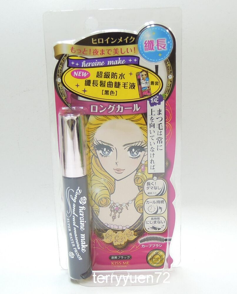 Isehan KISS ME Heroine Make Long & Curl Mascara Super Waterproof Black | eBay